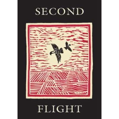 2012 Screaming Eagle, Second Flight, Napa Valley (750ml)